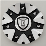 Borghini - B20 Center Cap Serial Number CSB20-1A (aluminum)